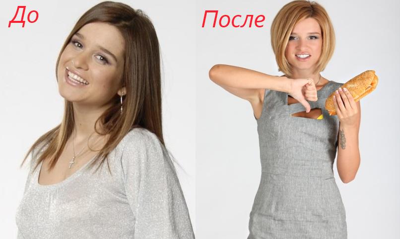 borodina